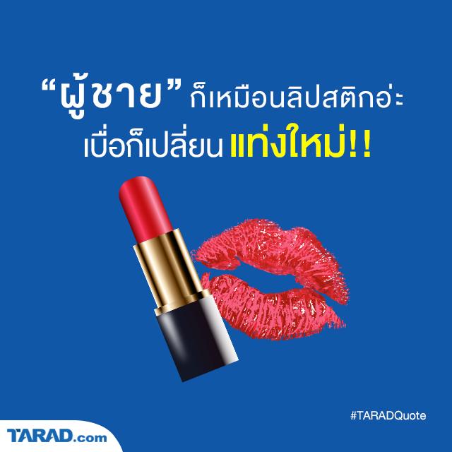 TaradQoute_141059