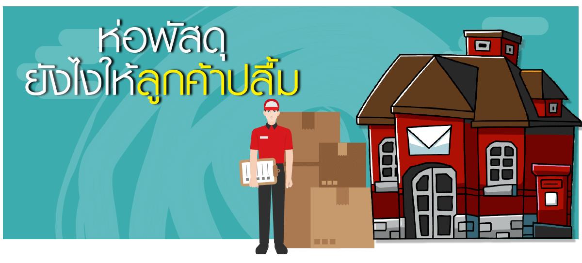 post-office_01