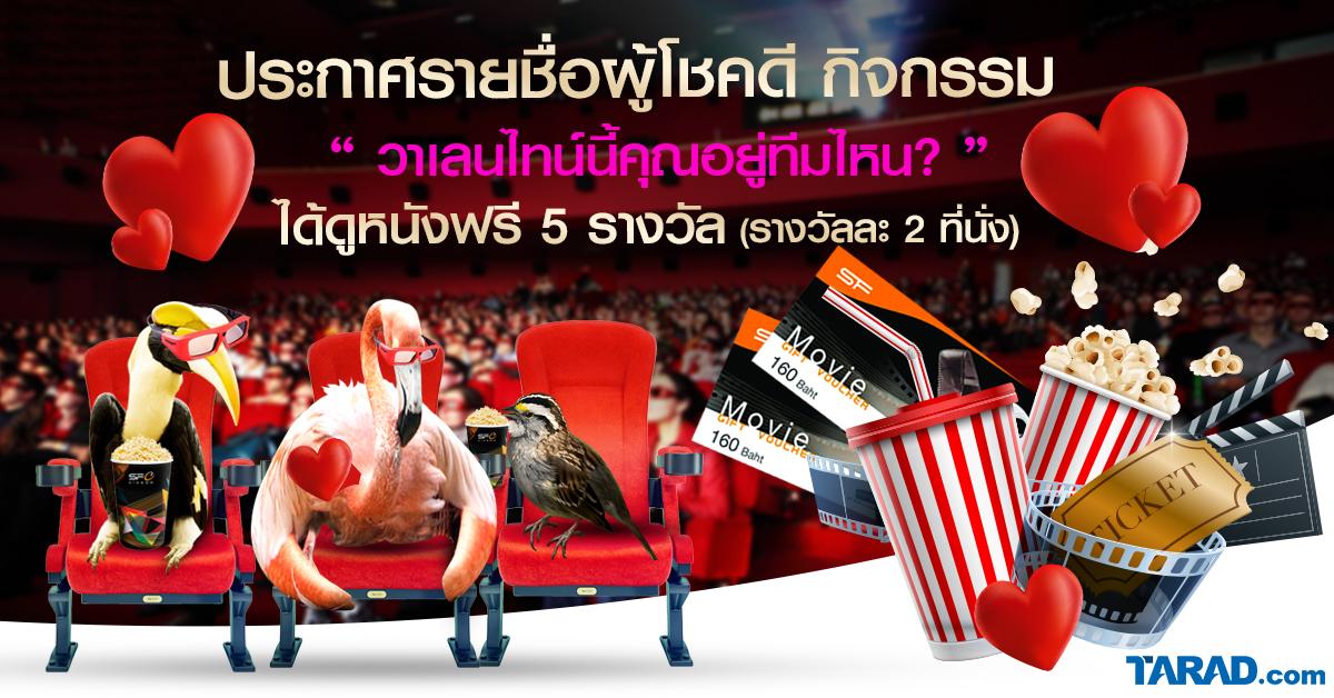 FB cover