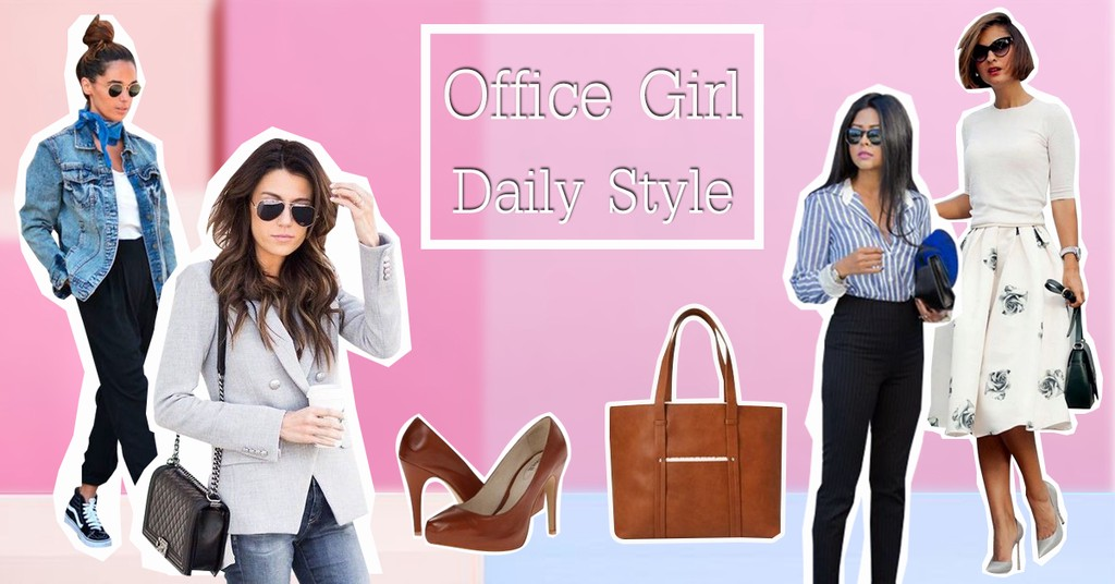 office girl daily style_preview