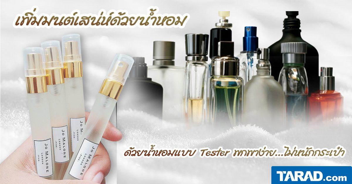 perfume_content_fb1200x628