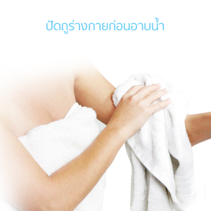 shower-002