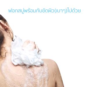 shower-004