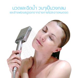 shower-005