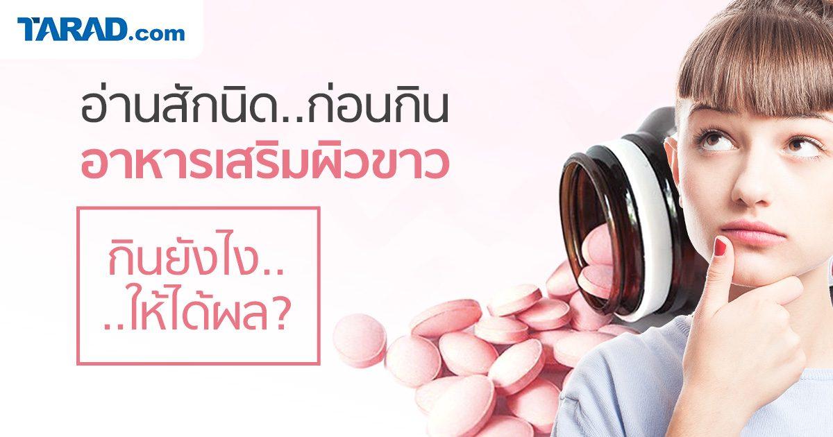 supplements-wp1200x630