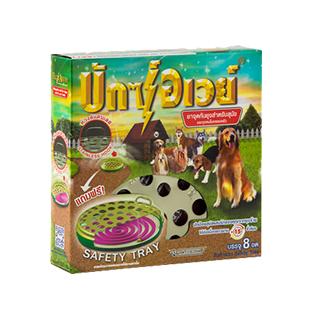 ยาจุดกันยุง น้องหมา ยี่ห้อ Buxaway(บักซ์อเวย์)แบบ 8 ขด รุ่นแถมถาดรองพร้อมฉนวนกันไฟ