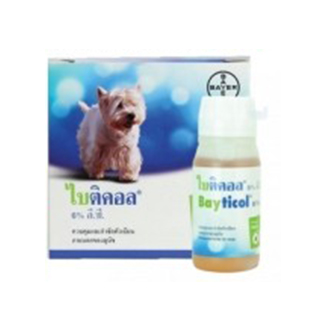 New Package น้ำยาฆ่าเห็บ-หมัด-เหา ไบติคอล Bayticol 100 cc ผลิตภัณฑ์ใช้กำจัดตัวเบียนภายนอกสุนัข แมว