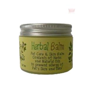 Herbal Balm ครีมสมุนไพรขี้ผึ้งสำหรับทารักษาโรคผิวหนัง ยุงกัด ผดผื่นผิวหนัง สำหรับสุนัข แมว ขนาด 50 g