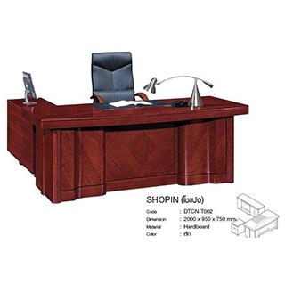 โต๊ะทำงานโซแปง