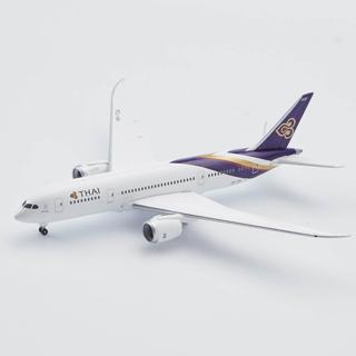 เครื่องบินจำลองB787-8 (1:500), โลหะ