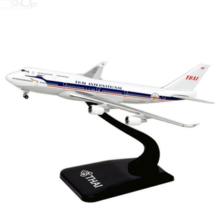 เครื่องบินจำลองB747-400 Retro (1:500), โลหะ