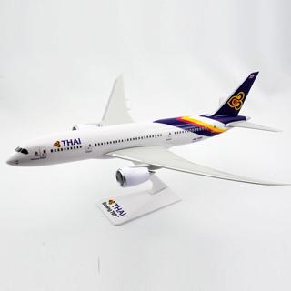 เครื่องบินจำลองB787-8 (1:200), พลาสติก