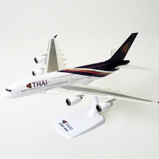 เครื่องบินจำลองA380-800 (1:250), พลาสติก