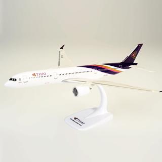 เครื่องบินจำลองA350-900 (1:200), พลาสติก