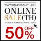 Online Winter Sale 15-31 ธันวาคม 2557 มอบของขวัญสุดพิเศษ ลดกระหน่ำ 50% ส่งท้ายปี
