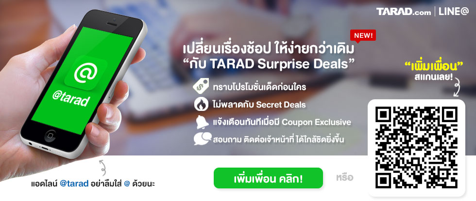 cover-line-at-tarad