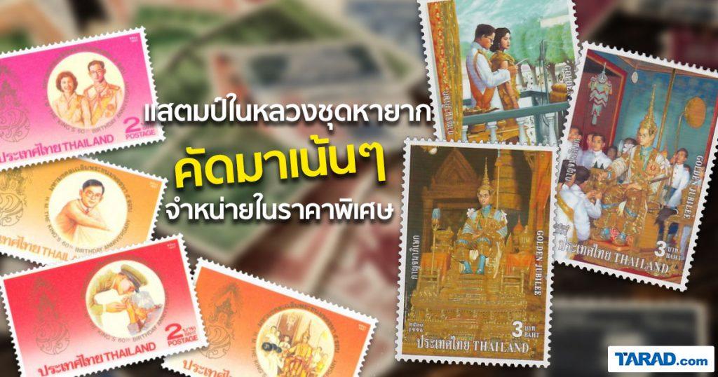 FB_Stamp-251016