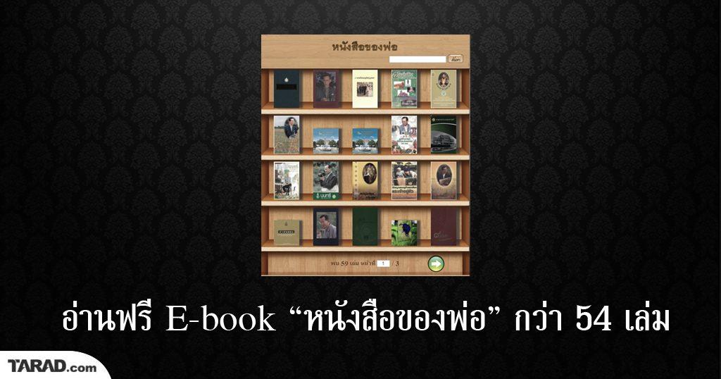 e-book-cover-new2