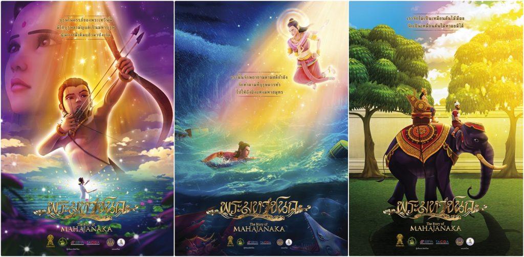 all-3-mahachanaka-web