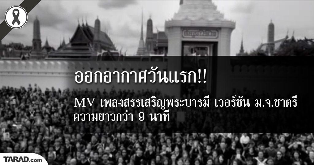mv-king-cover-01