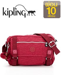 กระเป๋า Kipling Gracy Royal red