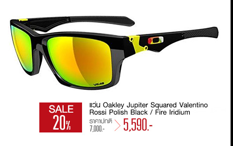 แว่น Oakley Jupiter Squared Valentino Rossi (Signature Series) Polish Black / Fire Iridium