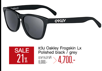 แว่น Oakley Frogskin Lx Polished black / grey
