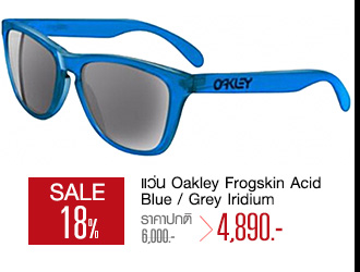 แว่น Oakley Frogskin Acid Blue / Grey Iridium