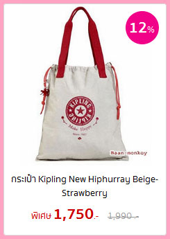 กระเป๋า Kipling New Hiphurray Beige-Strawberry