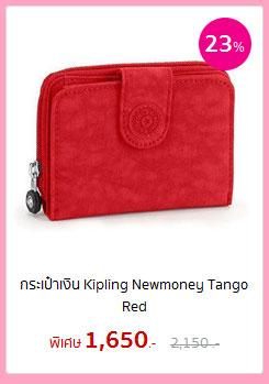กระเป๋าเงิน Kipling Newmoney Tango Red