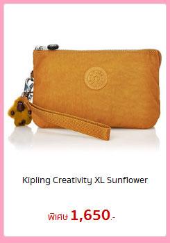 Kipling Creativity XL Sunflower