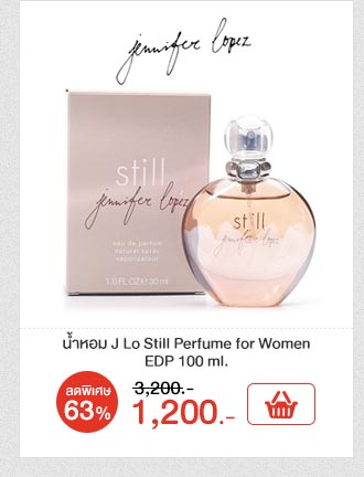 น้ำหอม J Lo Still Perfume for Women EDP 100ml.