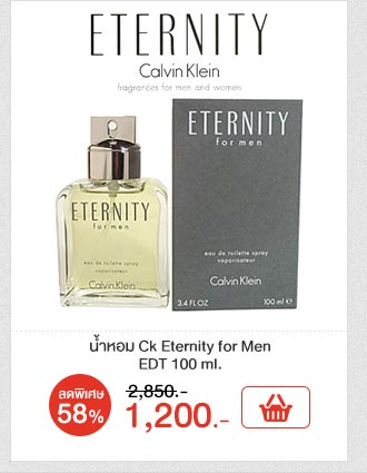 น้ำหอม Ck Eternity for Men EDT 100 ml