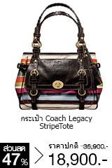 กระเป๋า Coach Legacy StripeTote