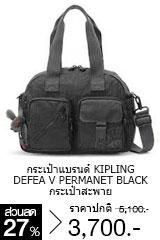 กระเป๋า Kipling กระเป๋าสะพายสีดำรุ่นฮิต