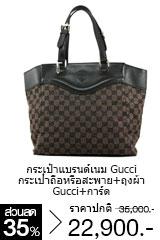 กระเป๋าแบรนด์เนม Gucci กระเป๋าถือหรือสะพาย+ถุงผ้า Gucci+การ์ด
