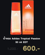 น้ำหอม Adidas Tropical Passion 50 ml EDT