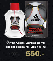 น้ำหอม Adidas Extreme power spacial edition for Men 100 ml