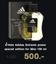 นํ้าหอม Adidas Intense Touch EDT 100ml.