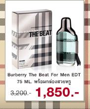 Burberry The Beat For Men EDT 75 ML. พร้อมกล่องสวยหรู
