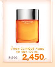 น้ำหอม CLINIQUE Happy for Men 100 ml.