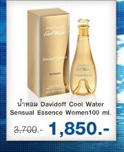 น้ำหอม Davidoff Cool Water Sensual Essence WOMEN 100 ml.ใหม่ล่าสุด