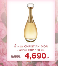น้ำหอม CHRISTIAN DIOR J'adore EDP 100 ml.