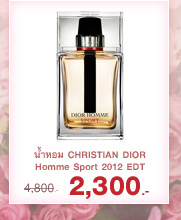 น้ำหอม CHRISTIAN DIOR Homme Sport 2012 EDT 100 ml.