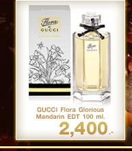น้ำหอม GUCCI Flora Glorious Mandarin EDT 100 ml.