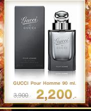 น้ำหอม GUCCI by GUCCI Pour Homme 90 ml.