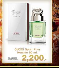 น้ำหอม GUCCI by GUCCI Sport Pour Homme 90 ml.