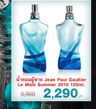 น้ำหอมผู้ชาย Jean Paul Gaultier Le Male Summer 2010 125ml.