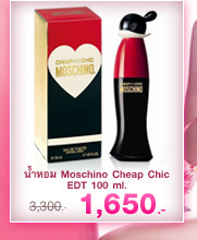 น้ำหอม Moschino Cheap Chic EDT 100 ml.