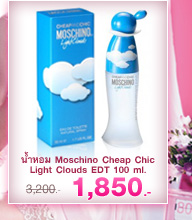 น้ำหอม Moschino Cheap Chic Light Clouds EDT 100 ml.